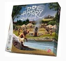 プレヒストリー 先史文明のいしずえ 完全日本語版 ボードゲーム