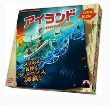 アイランド ~アトランティスからの脱出~ 完全日本語版 ボードゲーム