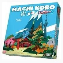 街コロレガシー 完全日本語版 ボードゲーム