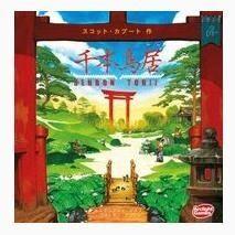 千本鳥居 完全日本語版 ボードゲーム