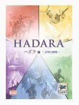 ハダラ 完全日本語版 ボードゲーム
