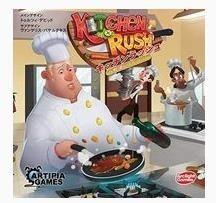 キッチンラッシュ ~戦場レストラン~ 完全日本語版 ボードゲーム