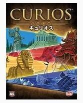 キュリオス 完全日本語版 ボードゲーム