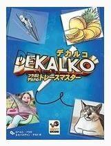 デカルコ フラガとデカドのトレースマスター 日本語版 ボードゲーム