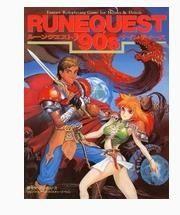 RUNEQUEST'90s ルーンクエスト・ナインティーズ RQ簡易版