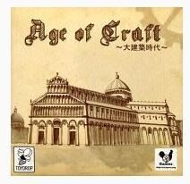 Age of Craft 大建築時代 ボードゲーム