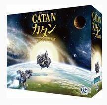 カタン 宇宙開拓者版 日本語版 ボードゲーム