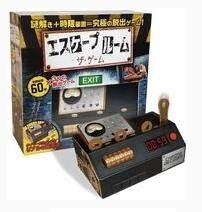 エスケープルーム ザ・ゲーム 日本語版 ジーピー ボードゲーム