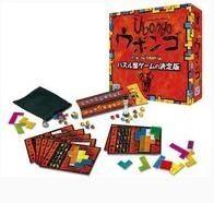 ウボンゴ 日本語版 ボードゲーム
