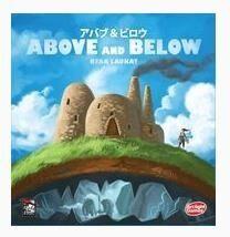 アバブ&ビロウ 完全日本語版 ボードゲーム