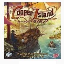 クーパー・アイランド 完全日本語版 ボードゲーム