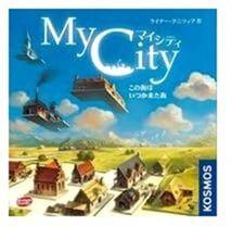 マイシティ 完全日本語版 ボードゲーム