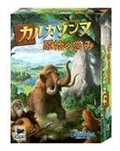 カルカソンヌ原始の営み 日本語版 ボードゲーム