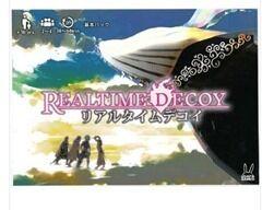 リアルタイムデコイ 基本パック Realtimy Decoy ボードゲーム