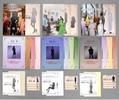 犯罪分析官令嬢・宝生院連華の事件手帳 X-series set マーダーミステリー