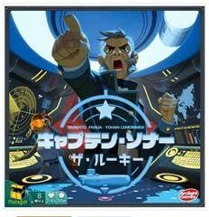 キャプテン・ソナー ザ・ルーキー 完全日本語版 ボードゲーム