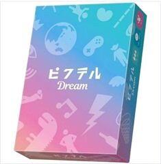 ピクテル Dream ボードゲーム