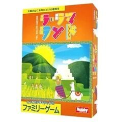 ラ・ラマ・ランド 日本語版 ボードゲーム
