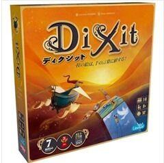 ディクシット 2021年新版 日本語版 ボードゲーム