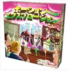 ポーション・エクスプロージョン 第二版 日本語版 ボードゲーム