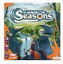 十二季節の魔法使い 日本語版