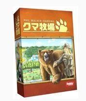 クマ牧場 日本語版 (Barenpark ) ボードゲーム