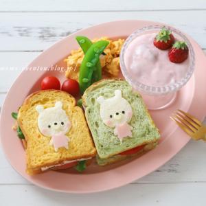 カラフル食パンで型抜きクマちゃんサンドイッチ♡キャラパン