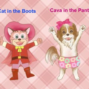 長ぐつをはいたネコ VS パンツをはいたキャバ ★%*