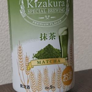 [感想]黄桜 抹茶発泡酒