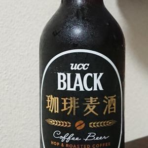 [感想]黄桜 UCC BLACK 珈琲麦酒