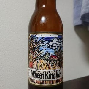 [感想]ベアードビール ウィートキングウィット
