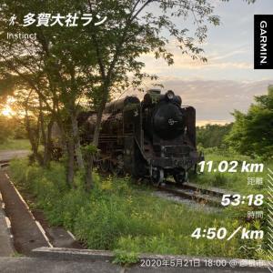 こんなとこに機関車