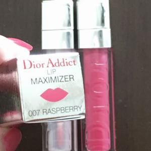 荒れやすい唇にお助けアイテム:愛用リップマキシマイザー