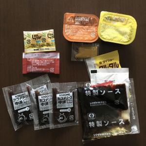 添付の調味料(小袋のソース、しょうゆ、ワサビなど)を使いこなすための工夫