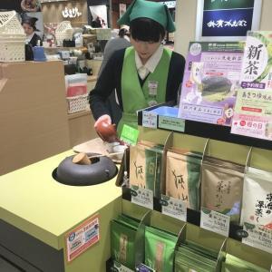 身体も元気になるカフェイン控えめ、日本茶生活のすすめ