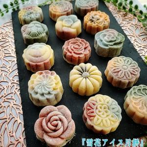 『雪花アイス月餅』韓国に行かなくても学べるってスゴイ!!冷たい月餅ってどんな味?