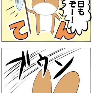 【漫画】トンボとの素敵な思い出♡
