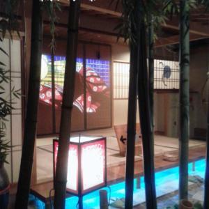下呂温泉 しょうげつのお風呂
