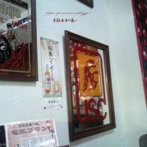 昭和の雰囲気のビストロでランチ~大須です。⁎ˇ◡ˇ⁎♡
