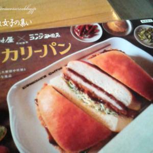 コメダ珈琲でカレー  ❣️(^^)