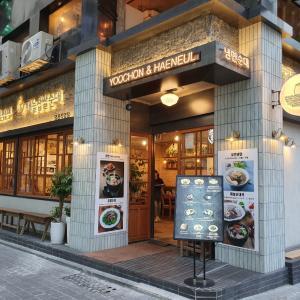 冷たいシャリシャリスープが美味しい冷麺と老舗スンデのコラボ店