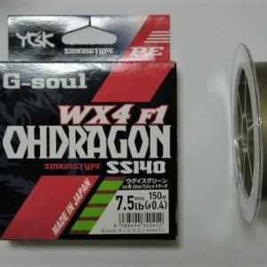 よつあみ G-SOUL オードラゴン WX4