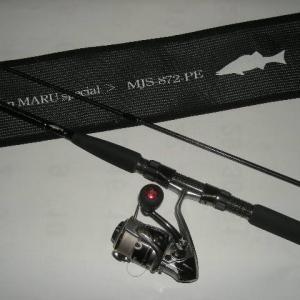MJS-872-PE