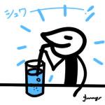 残暑のソーダデー!!