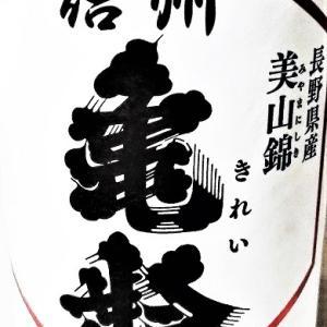 沖縄で日本酒が飲みたくなったら日本酒BAR『酒まる』が素敵でいい感じ~★那覇市安里より