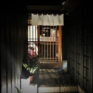 東京グルメ★寒い日は大人の隠れ家『おかめ』のおでんでほっこり温まりました~★渋谷区代々木上原より