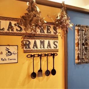 沖縄でおすすめのスペインバル『ラス トレス ラマス (Las Tres Ramas)』はコユリリーのお気に入り~★★★