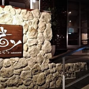 沖縄★首里駅前にある和風Dining『首里ここち』でちょっと飲みました~★