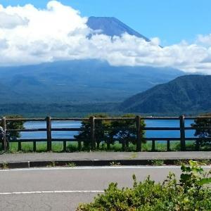 富士山now