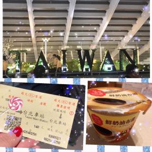 台湾1日目